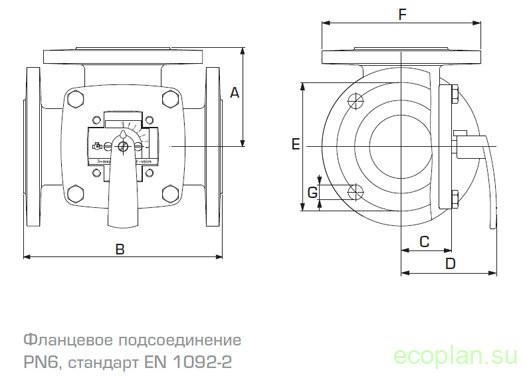 Клапан чугунный смесительный трёхходовой ESBE 3F